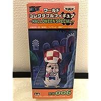 ワンピース ワールド コレクタブル フィギュア ワーコレ WCF ハロウィン スペシャル SP 犬っぺ 1点 Halloween Special