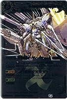 【バトルスピリッツ】 第9弾 超星 要塞騎神オーディーンType-X Xレア bs09-x38