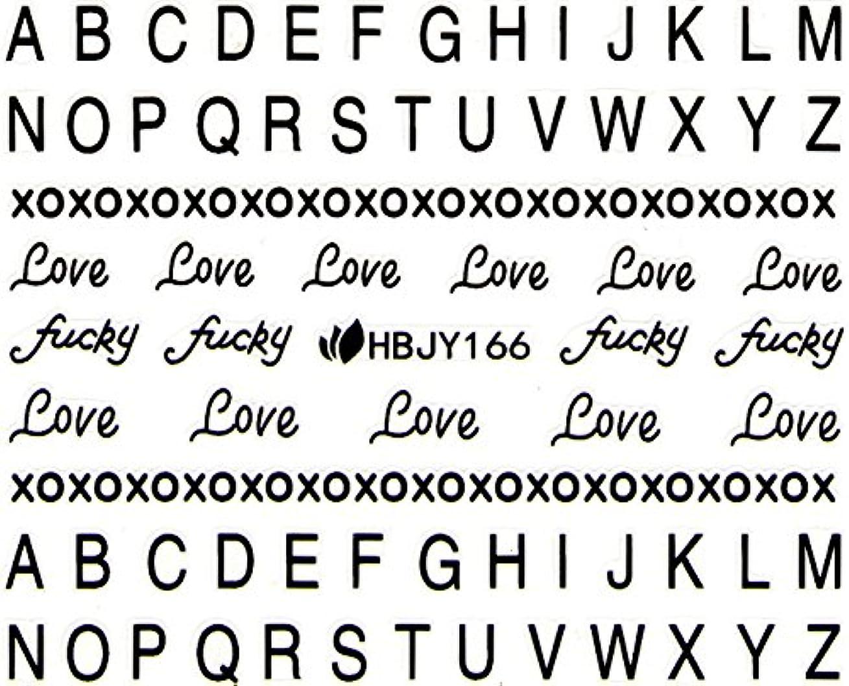 ピア優雅な円周ネイルシール アルファベット 文字 パート2 ブラック/ホワイト/ゴールド/シルバー 選べる44種 (ブラックBP, 29)