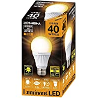 ルミナス LED電球 口金直径26mm 40W相当 電球色 広配光タイプ 密閉器具対応 CM-A40GL