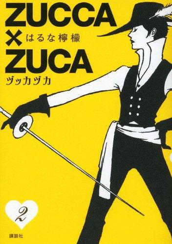 ZUCCA×ZUCA(2) (KCデラックス モーニング)の詳細を見る