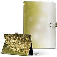 Xperia Tablet Z SO-03E SONY ソニー タブレット 手帳型 タブレットケース タブレットカバー カバー レザー ケース 手帳タイプ フリップ ダイアリー 二つ折り クール 星 ゴールド 緑 so03e-002181-tb