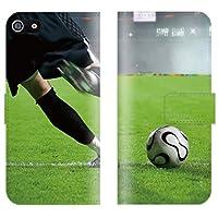 【 iris 】 手帳型ケース 全機種対応 【 iPhone4/4S アイフォン 4/4S専用 】 サッカー soccer football ボール シュート スポーツ かっこいい ブック型 二つ折り レザー 手帳カバー スマホケース スマートフォン