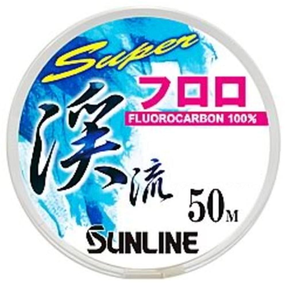 日食報酬デッドロックサンライン(SUNLINE) フロロカーボンライン スーパー渓流 50m 0.25号 ナチュラルクリア