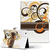 igcase d-01J dtab Compact Huawei ファーウェイ タブレット 手帳型 タブレットケース タブレットカバー カバー レザー ケース 手帳タイプ フリップ ダイアリー 二つ折り 直接貼り付けタイプ 008944 クール 花 フラワー 白 ホワイト