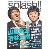 splash!!Vol.3