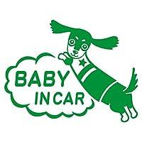 imoninn BABY in car ステッカー 【シンプル版】 No.38 ミニチュアダックスさん (緑色)