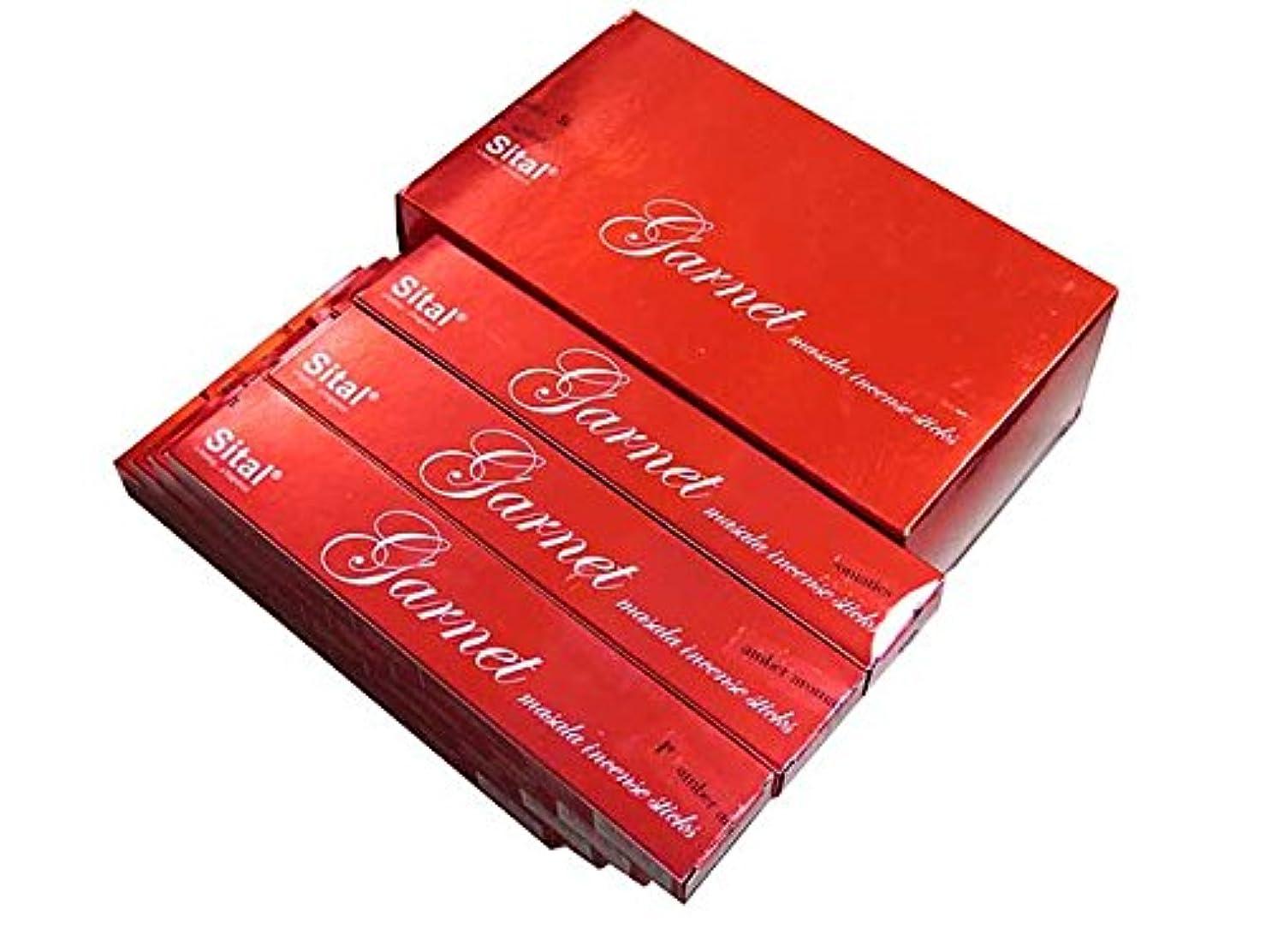 エジプト人値下げメイドSITAL(シタル) シタル プレミアムマサラ ガーネット香 スティック GARNET 12箱セット