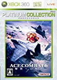 エースコンバット6 解放への戦火 Xbox 360 プラチナコレクション