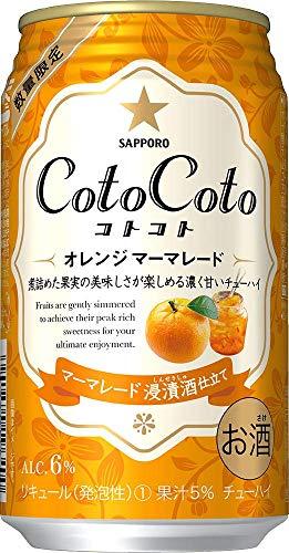 サッポロ CotoCoto オレンジマーマレード 350ml×24本 アルコール5% [ チューハイ ]