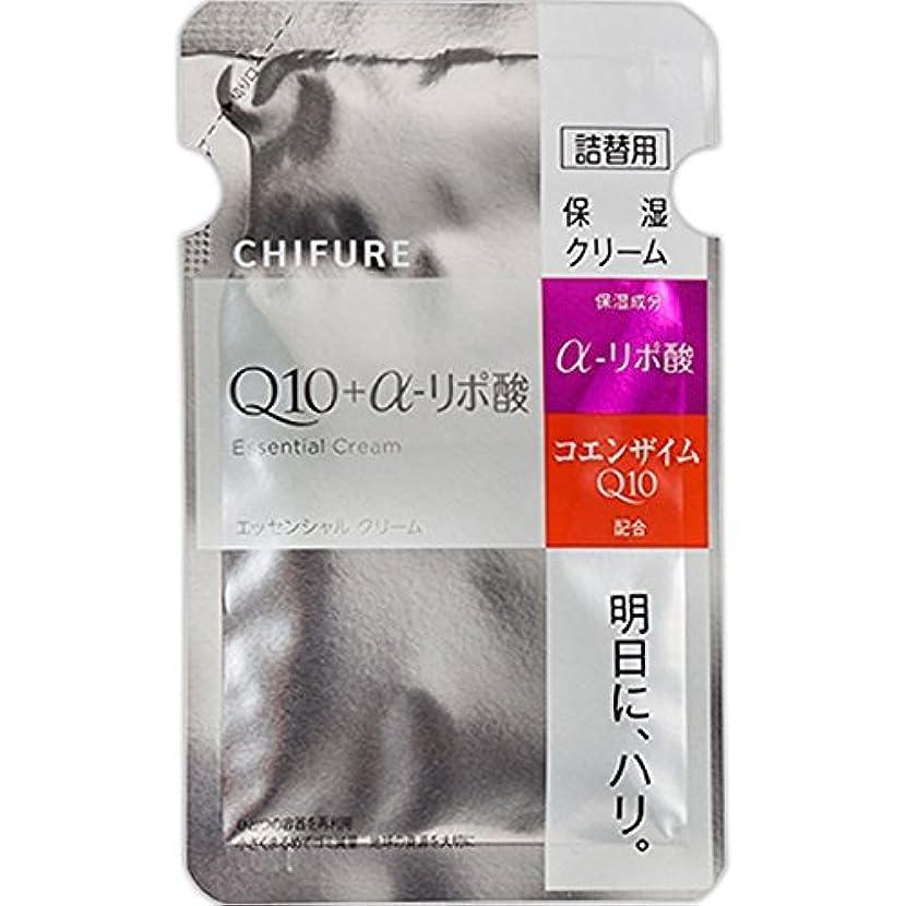 ニンニク確率溢れんばかりのちふれ化粧品 エッセンシャル クリーム 詰替用 30G