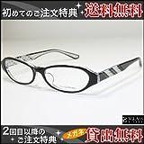 映画「謎解きはディナーのあとで」北川景子さん メガネ Vivid moon(ビビッドムーン) VM-11285 カラー040 メンズ メガネ サングラス