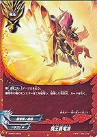 神バディファイト S-SS01 魔王轟竜波 「ディメンジョンゲート」&「ロスト・ヴァニティ・ディメンジョン」 | ドラゴンW 雷帝軍/破壊 魔法