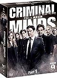 クリミナル・マインド/FBI vs. 異常犯罪 シーズン9 コレクターズ BOX Part1 [DVD]
