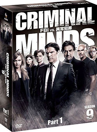 クリミナル・マインド/FBI vs. 異常犯罪 シーズン9 コレクターズ BOX Part1 [DVD]の詳細を見る