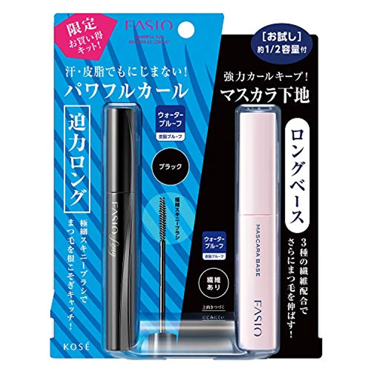 摂動範囲状況Fasio(ファシオ) ファシオ パワフルカール マスカラ EX (ロング) キット 無香料 BK001 ブラック セット 1セット