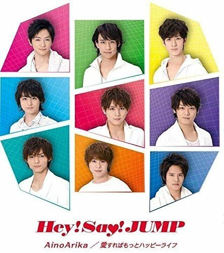【Hey! Say! JUMP】おすすめPV人気ランキングTOP10!メイキングも面白いPVを厳選♪の画像