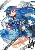 PandoraHearts (23) (Gファンタジーコミックス)