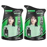 AXE(アックス) 【まとめ買い】 フレグランス キロつめかえ ボディソープ 詰替え用 300g×2個 ボディーソープ 上質なアクアグリーンの香り。