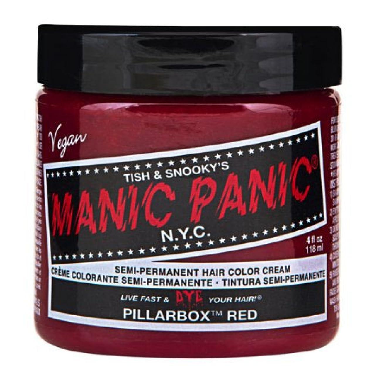 繰り返した過敏な熱狂的なマニックパニック カラークリーム ピラーボックスレッド