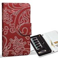 スマコレ ploom TECH プルームテック 専用 レザーケース 手帳型 タバコ ケース カバー 合皮 ケース カバー 収納 プルームケース デザイン 革 フラワー 模様 エレガント 赤 003717
