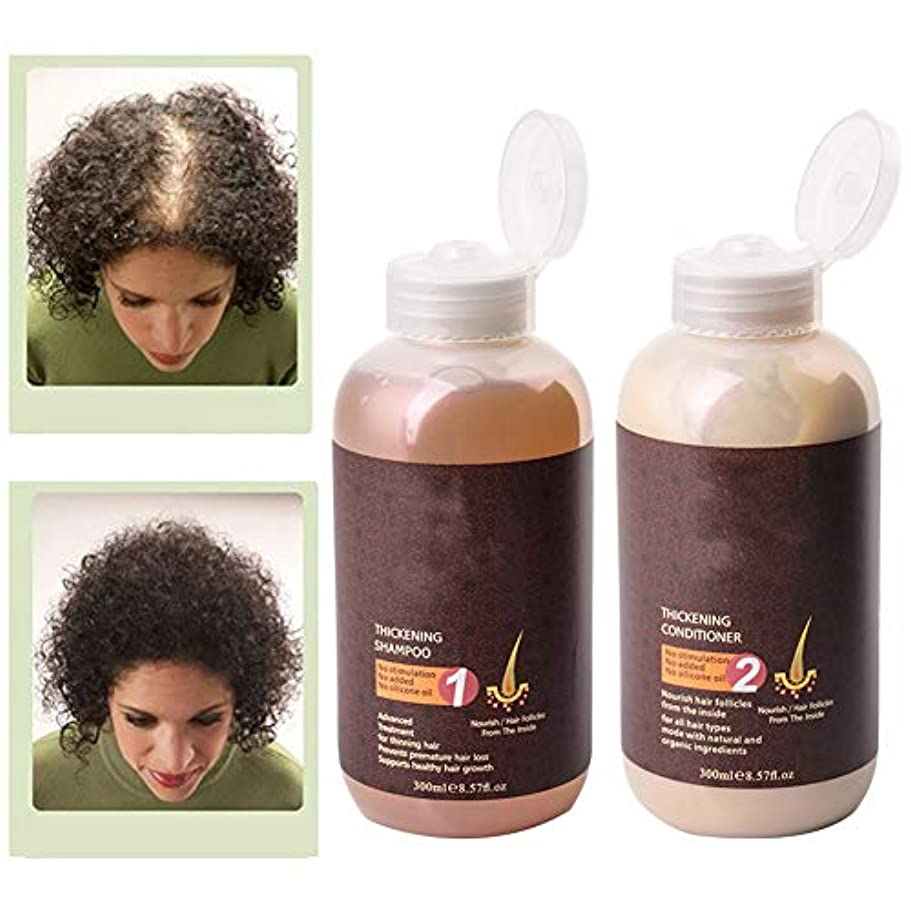 極貧探偵バーガーシャンプーコンディショナーセット生姜成長髪300ミリリットル+ 300ミリリットル明確にするシャンプー栄養深い修復増加光沢、水分補給、輝き、かゆみ頭皮ヘアケアキットを減らす
