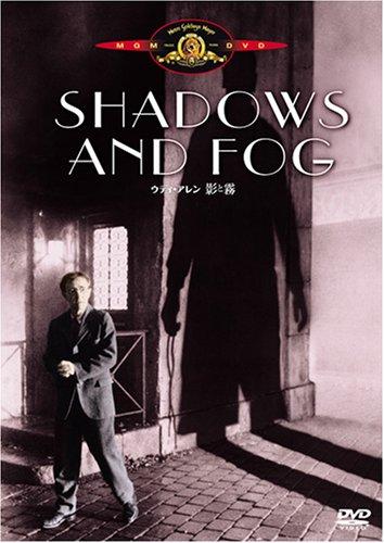 ウディ・アレンの影と霧 [DVD]の詳細を見る
