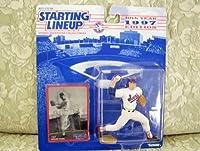 1997 Nolan Ryan MLB Collectors Club Starting Lineup Special Edition Figure