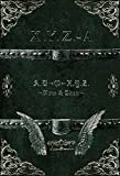 X.Y.Z.→A Debut 15th Anniversary 4DVD & 1CD Box Set「A.B→O←X.Y.Z. ~Now&Then~」