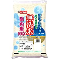 【精米】【Amazon.co.jp限定】レストラン用 洗わず炊ける無洗米(国産) 5kg