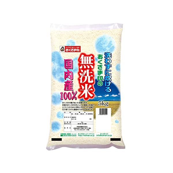 【精米】【Amazon.co.jp限定】レストラ...の商品画像