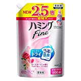 【大容量】ハミングファイン 柔軟剤 ローズガーデンの香り 詰め替え 1200ml