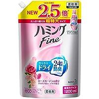 【大容量】ハミングファイン 柔軟剤 ローズガーデンの香り 詰替用 1200ml