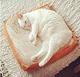 ペット用ベッド・マット 猫 クッション 洗える 本物そっくり 食べ物 抱き枕 パン雑貨