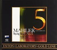 <EXTON Laboratory Gold Line>マーラー:交響曲第5番ワンポイント・レコーディング・ヴァージョン