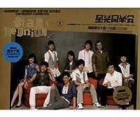 星光同學會 星光大道 10強紀念專輯 CD+DVD 超級星光大道 10 強紀念合輯 (CD+DVD)(台湾盤)