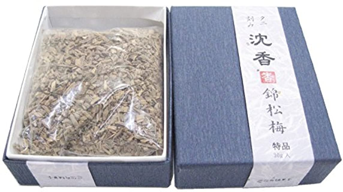 保持実験をするふける淡路梅薫堂のお香 特品タニ沈香錦松梅 30g #955 刻み お焼香