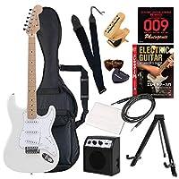 【セット】 PhotoGenic エレキギター ST-180M/WH ホワイト (ホームショッピングオリジナル 初心者入門セット)