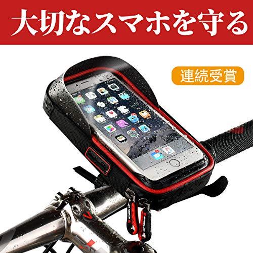 自転車 スマホホルダー 防水 JOOKYO スマホ スタンド 360度回転 携帯 固定用 振れ止め GPSナビ バイク用品 iPhone対応 6/7/7 Plus/8/8 Plus/x Android等全機種対応