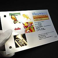 インクジェット用 ぴたこんラベル ハイグレードタイプ HG シルバーマット A4 25枚/冊入 IHA4SM