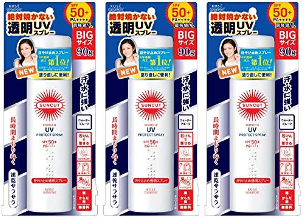 私たちのものシンプルな強大な【まとめ買い】KOSE コーセー サンカット 日焼け止め 透明 スプレー 無香料 SPF50+ PA++++ 90g×3個