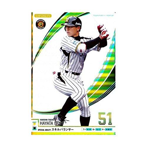 【オーナーズリーグ】[伊藤 隼太] 阪神タイガーズ インフィニティ 《OWNERS LEAGUE 2012 02》ol10-110