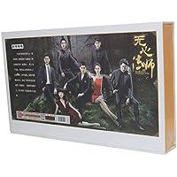 无心法师 7DVD珍藏版 魔幻电视光盘dvd 光碟 韩东君 张若昀