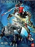 レゴ (LEGO) バイオ二クル マキシロスとスピナックス 8924 画像