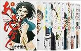 あさひなぐ コミック 1-19巻セット (ビッグコミックス)