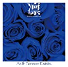 As If Forever Exists. [通常盤TYPE:C]()