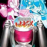 関連曲集ロボットアニメ (2013-06-25)