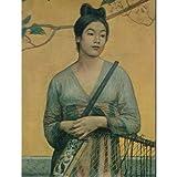 現代日本美術全集 7 愛蔵普及版 (7) 青木繁・藤島武二集