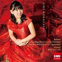 Beethoven: Piano Sonatas 8 & 23 by Aimi Kobayashi (2011-03-08)