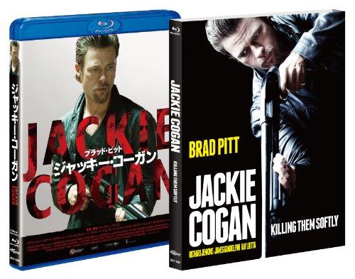 ジャッキー・コーガン [Blu-ray]の詳細を見る